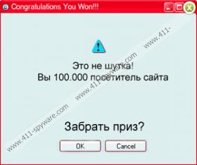 Info Enhancer