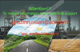 GruzinRussian@aol.com Ransomware