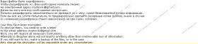 CryptoViki Ransomware