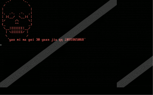 MBRlock Ransomware