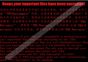 Frs Ransomware