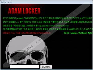 Korean AdamLocker Ransomware
